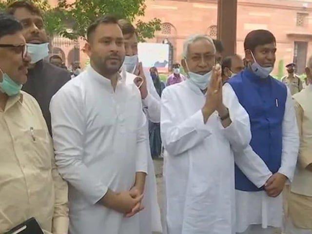 Video : Bihar Cross-Party Delegation Meets PM On Caste Census