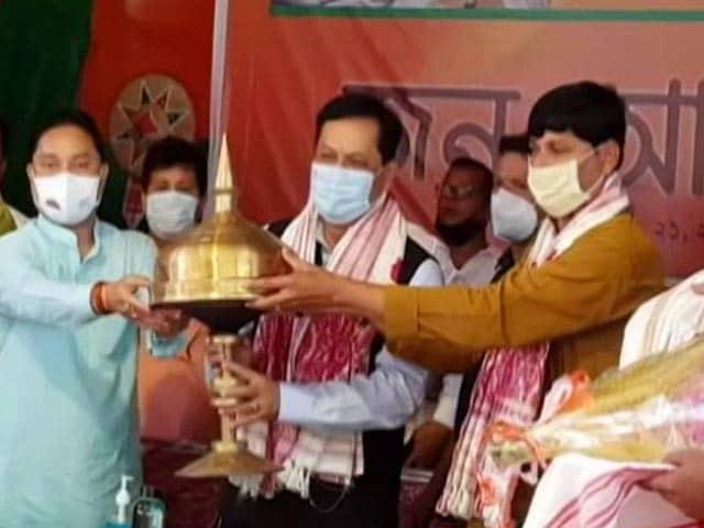 Video : BJP's 3-Day Jan Ashirwad Yatra In Assam Ends
