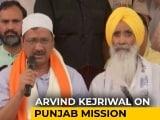 Video : Former Punjab Minister Sewa Singh Sekhwan Joins AAP In Arvind Kejriwal's Presence