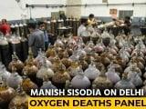 "Video : ""LG Again Refused Permission"": Manish Sisodia On Delhi Oxygen Deaths Panel"