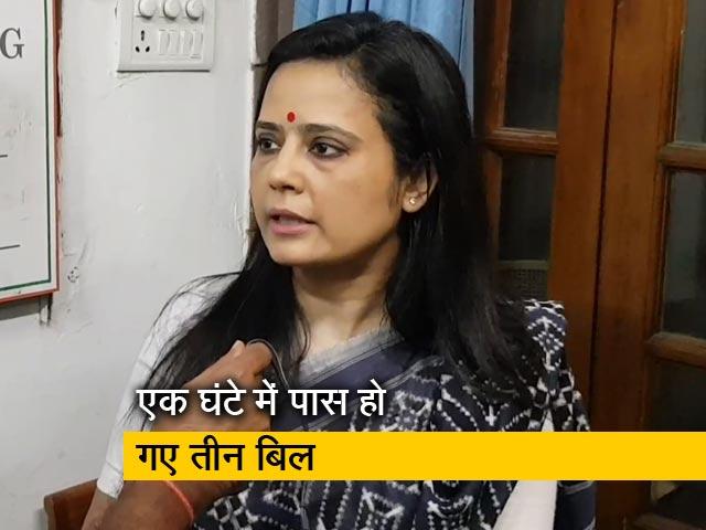 Videos : 'PM मोदी सदन में क्यों नहीं आ रहे?', पेगासस जासूसी पर बोलीं TMC सांसद महुआ मोइत्रा