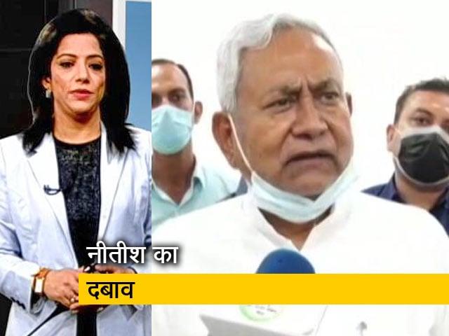 Videos : सवेरा इंडिया: जातिगत जनगणना को लेकर राजनीति, CM नीतीश का आक्रामक रुख