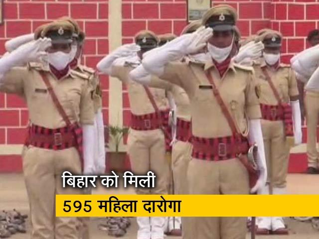 Video : बिहार पुलिस में पहली बार 35% आरक्षण के कारण 595 महिला दरोगा हुईं शामिल