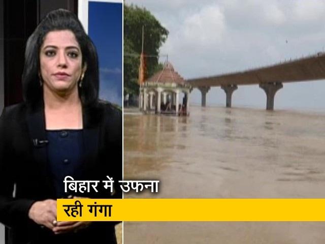 Videos : देश-प्रदेश : बिहार में गंगा का जलस्तर खतरे के निशान से ऊपर, एमपी विधानसभा में हंगामा