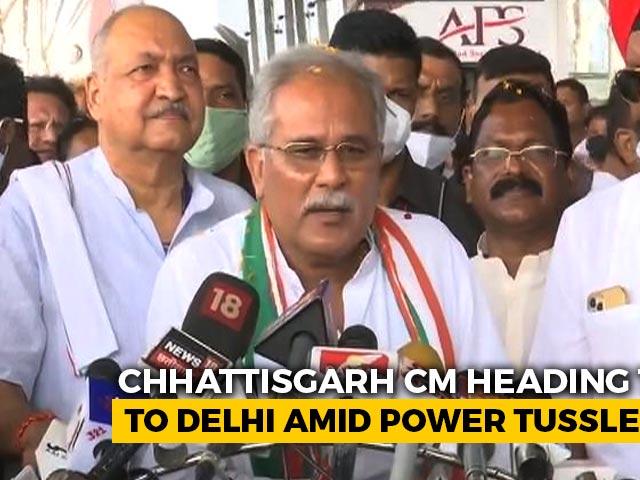 Video : Chhattisgarh Chief Minister Heads To Delhi, 2nd Time This Week, Amid Power Tussle