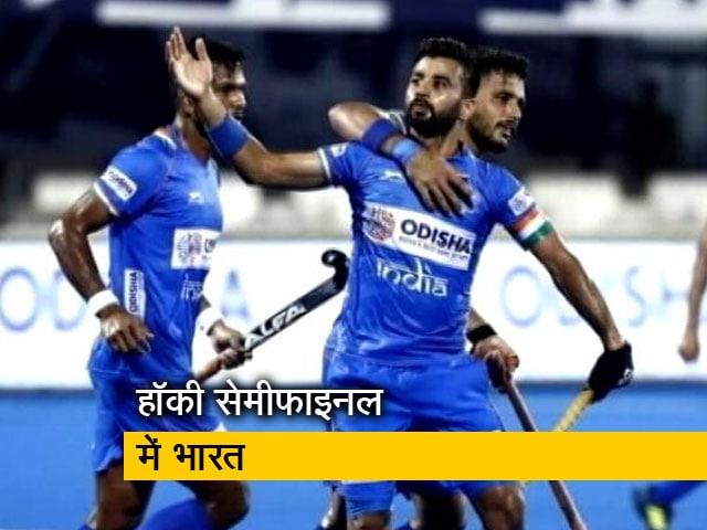 Videos : भारतीय हॉकी टीम की शानदार जीत, दिलचस्प मुकाबले में ग्रेट ब्रिटेन को 3-1 से हराया