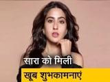 Video : सारा अली खान के बर्थडे को करीना, अनुष्का, जान्हवी ने ऐसे बनाया खास
