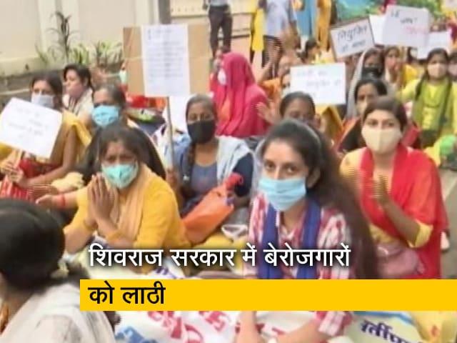 Videos : मध्य प्रदेश : शिवराज सरकार से नौकरी मांग रहे युवाओं को मिली पुलिस की लाठियां, हिरासत में सैंकड़ों लोग
