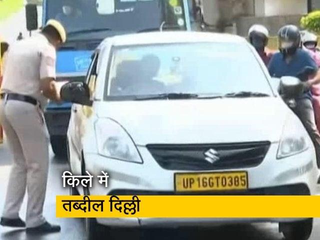 Videos : स्वतंत्रता दिवस पर दिल्ली में हमले की फिराक में आतंकी, चप्पे-चप्पे पर सुरक्षा