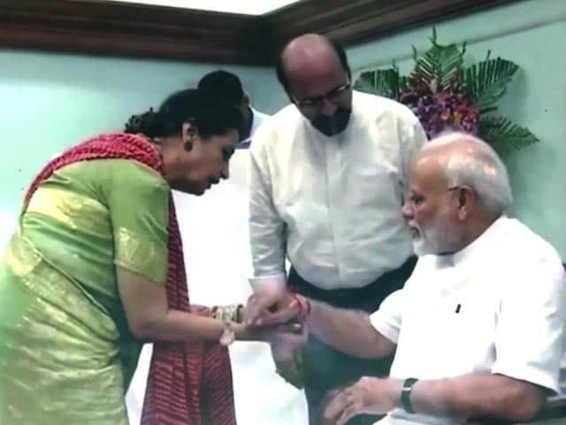Video : PM Modi's 'Rakhi Sister' Sends Him Rakhi Ahead Of Festival