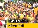Video : MP : मुख्यमंत्री को राखी बांधने गई महिलाओं को देर रात पुलिस ने धमकाया, मास्क उतार कर फोटो भी खिंची