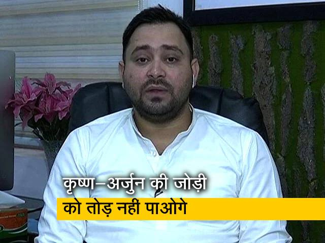 Videos : तेजस्वी Vs तेज प्रताप यादव: बयानबाजी के बाद नरम पड़े तेज प्रताप के तेवर, कही ये बात