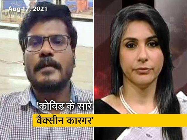 Videos : वैक्सीनेट इंडिया : कोविड से रिकवर होने के तुरंत बाद भी ले सकते हैं वैक्सीन