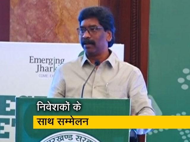 Videos : झारखंड की नई औद्योगिक नीति लॉन्च, उद्योग और निवेश बढ़ाने पर जोर