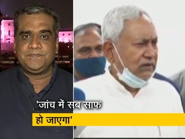 Videos : हॉट टॉपिक: बिहार के मुख्यमंत्री नीतीश कुमार ने कहा- पेगासस कांड की जांच हो