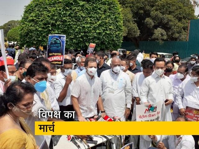 Videos : हमें संसद में बोलने नहीं दिया गया, ये देश के लोकतंत्र की हत्या : राहुल गांधी