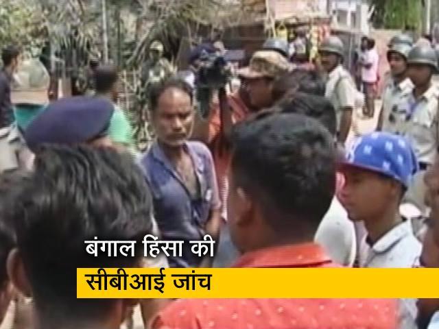 Video : बंगाल चुनाव हिंसा : कोलकाता हाईकोर्ट ने दिए सीबीआई जांच के आदेश, रेप-मर्डर के आए थे कई मामले