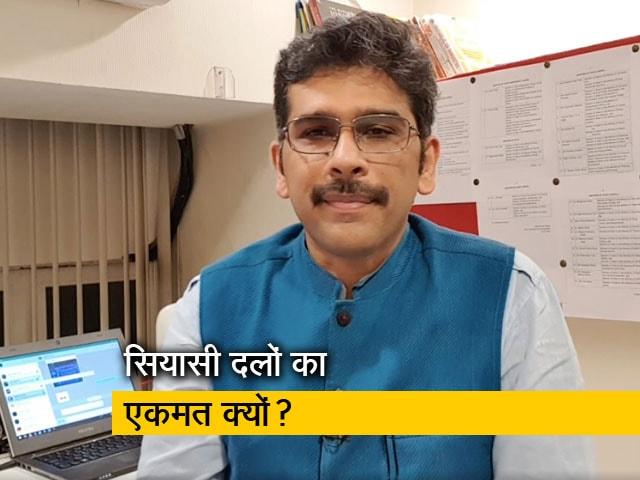 Video : इशारों-इशारों में : बिहार में जातिगत जनगणना कराने पर सियासी दलों का अभी ही जोर क्यों?
