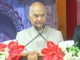 Video : Ayodhya Is Nothing Without Lord Ram: President Ram Nath Kovind