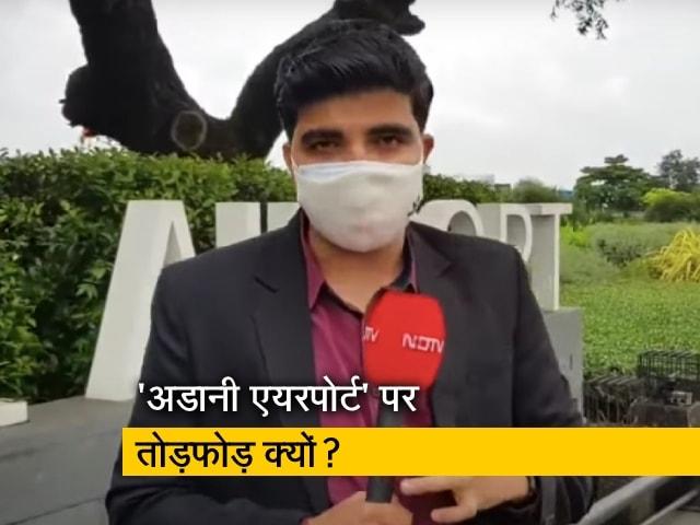 Video : मुंबई: शिवसेना कार्यकर्ताओं ने आखिर क्यों तोड़े अडानी एयरपोर्ट के साइन बोर्ड?
