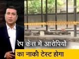 Video : क्राइम शो : दिल्ली रेप केस में आरोपियों को नार्को टेस्ट कराएगी पुलिस