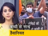 Video : बड़ी खबर : दिल्ली में 9 साल की बच्ची के साथ हैवानियत, जबरन अंतिम संस्कार का भी आरोप