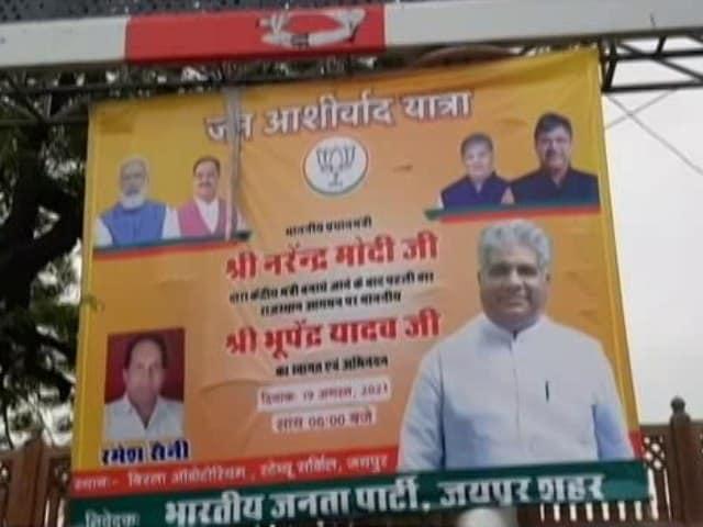 Video : Vasundhara Raje Makes Comeback In BJP Posters For Rajasthan Yatra