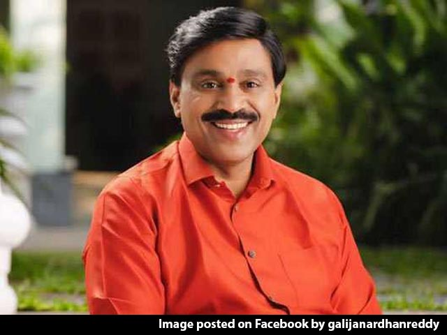 """Video : """"Most Notorious..."""": Karnataka Ex-Minister G Janardhan Reddy's Bail Norms Relaxed"""