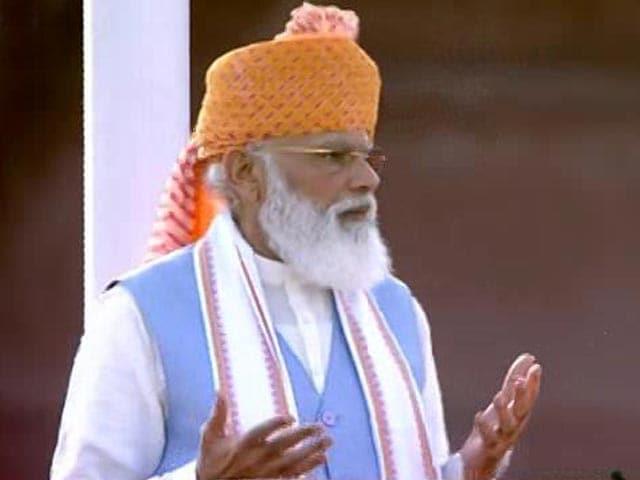 Video : Sainik Schools Now Open For Girls Also: PM Modi