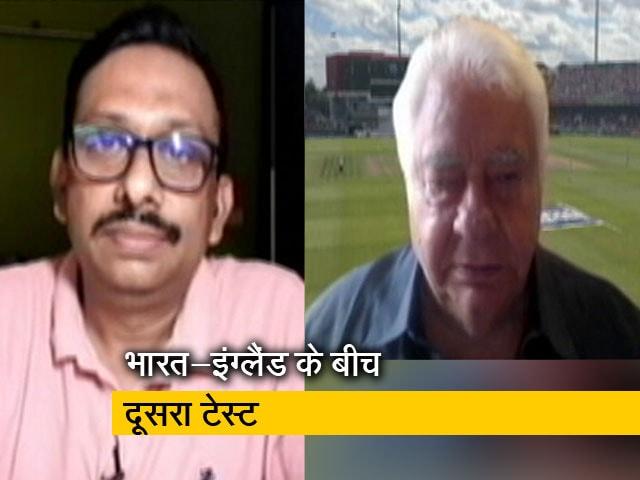 Videos : भारत-इंग्लैंड के बीच दूसरा टेस्ट गुरुवार से लॉर्ड्स में, जानें क्या रहेंगी चुनौतियां