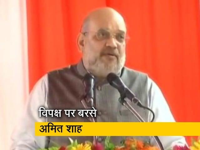 Videos : BJP ने यूपी में कानून का राज कायम किया : अमित शाह