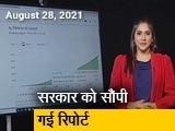 Video : वैक्सीनेट इंडिया : सितंबर के महीने में कोविड की तीसरी लहर आने की आशंका