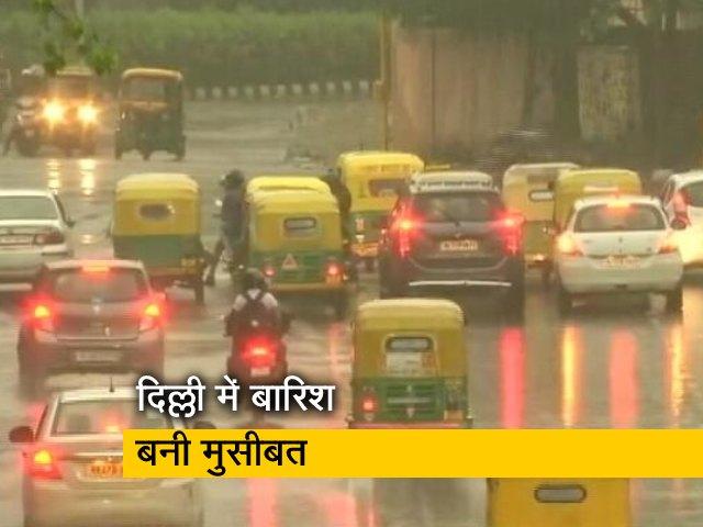 Videos : दिल्ली में झमाझम बारिश, ऑरेंज अलर्ट जारी