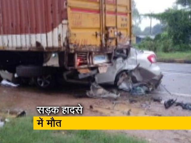 Video : UP: बस्ती में खड़े ट्रक से टकराई तेज रफ्तार कार, 5 की मौत