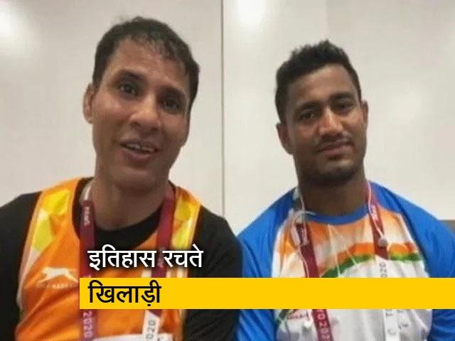 Video : सिल्वर मेडल विजेता देवेंद्र झाझरिया और ब्रॉन्ज मेडल विजेता सुंदर ने NDTV से की बातचीत