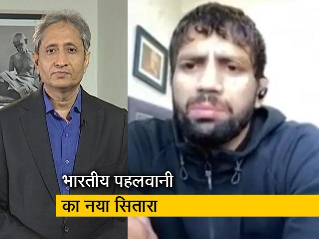 Videos : रवीश कुमार का प्राइम टाइम : ओलिंपिक की कुश्ती में रजत पदक जीतने वाले दूसरे खिलाड़ी बने रवि दहिया