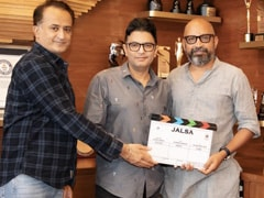 Suresh Triveni's <I>Jalsa</i>, Starring Vidya Balan And Shefali Shah, Begins