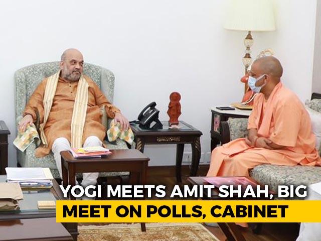 Video : Yogi Adityanath In Delhi, Big Meet On Polls, Cabinet At Amit Shah's Home