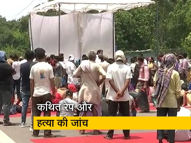 Videos : हॉट टॉपिक : दिल्ली में बच्ची से कथित रेप और हत्या का मामला अब भी अनसुलझा