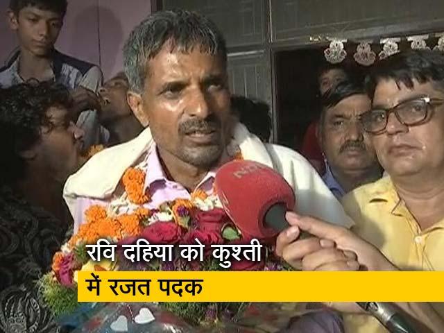 Videos : टोक्यो ओलिंपिक : रवि दहिया को मेडल मिलने पर बोले पिता, सरकार हमें सुविधाएं देगी