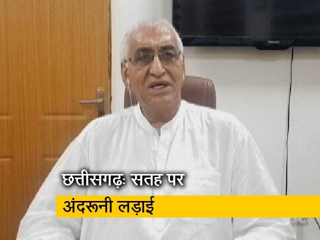 Video : छत्तीसगढ़ कांग्रेस में अंदरूनी कलह, मुख्यमंत्री बनना चाहते हैं टीएस सिंह देव