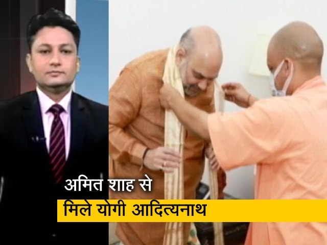 Video : सवरेा इंडिया- यूपी चुनाव के सिलसिले में गृह मंत्री अमित शाह के घर पर अहम बैठक, CM योगी ने की मुलाकात