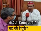 Video : क्या उत्तर प्रदेश के डिप्टी CM बनना चाहते हैं निषाद पार्टी के मुखिया?