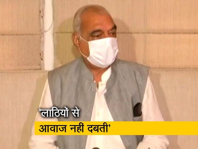 Video : करनाल में हुए किसानों पर लाठीचार्ज को लेकर पूर्व सीएम भूपेंद्र सिंह हुड्डा ने खट्टर सरकार को घेरा