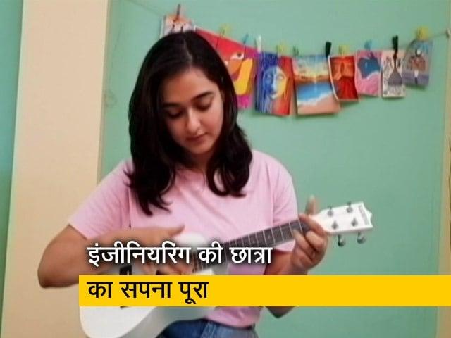 Videos : अनलॉक एजुकेशन : छात्रा चारुल लालवानी ने शेयर किया अपना अनुभव