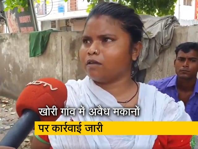 Videos : फरीदाबाद : खोरी गांव के लोगों के पुनर्वास में क्या है दिक्कत? मौके पर मीडिया की भी रोक