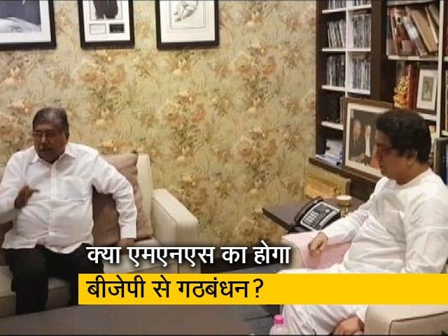 Videos : देश प्रदेश : राज ठाकरे से चंद्रकांत पाटिल की मुलाकात से अटकलों ने जोर पकड़ा