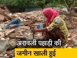 Video : फरीदाबाद का खोरी गांव अब पूरी तरह मलबे में तब्दील हो गया
