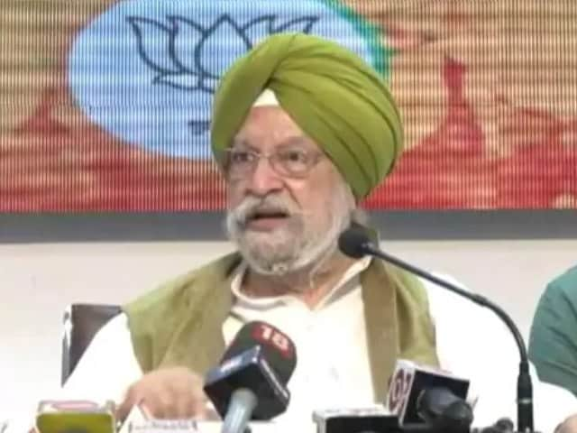 """Video : Centre """"Sensitive"""" Towards Prices Of Petroleum Products: Minister"""