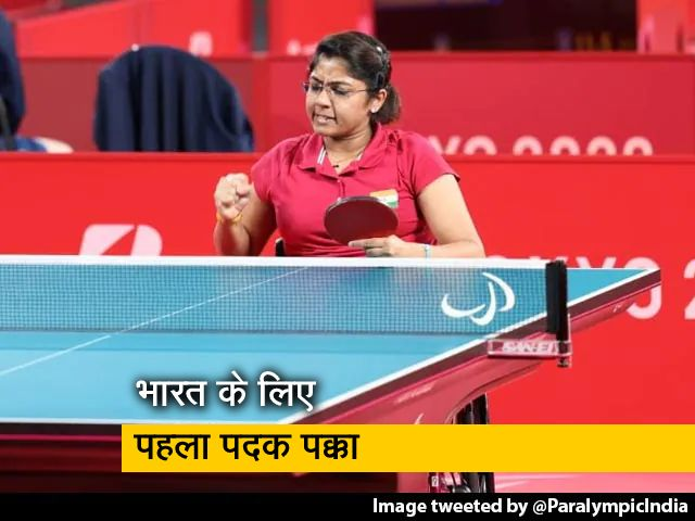 Videos : टोक्यो पैरालिंपिक्स : भाविना पटेल ने रचा इतिहास, भारत का सिल्वर मेडल पक्का